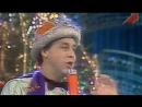Пародии на советские песни — группа ЭКС-ББ (Песня 91) 1991 год