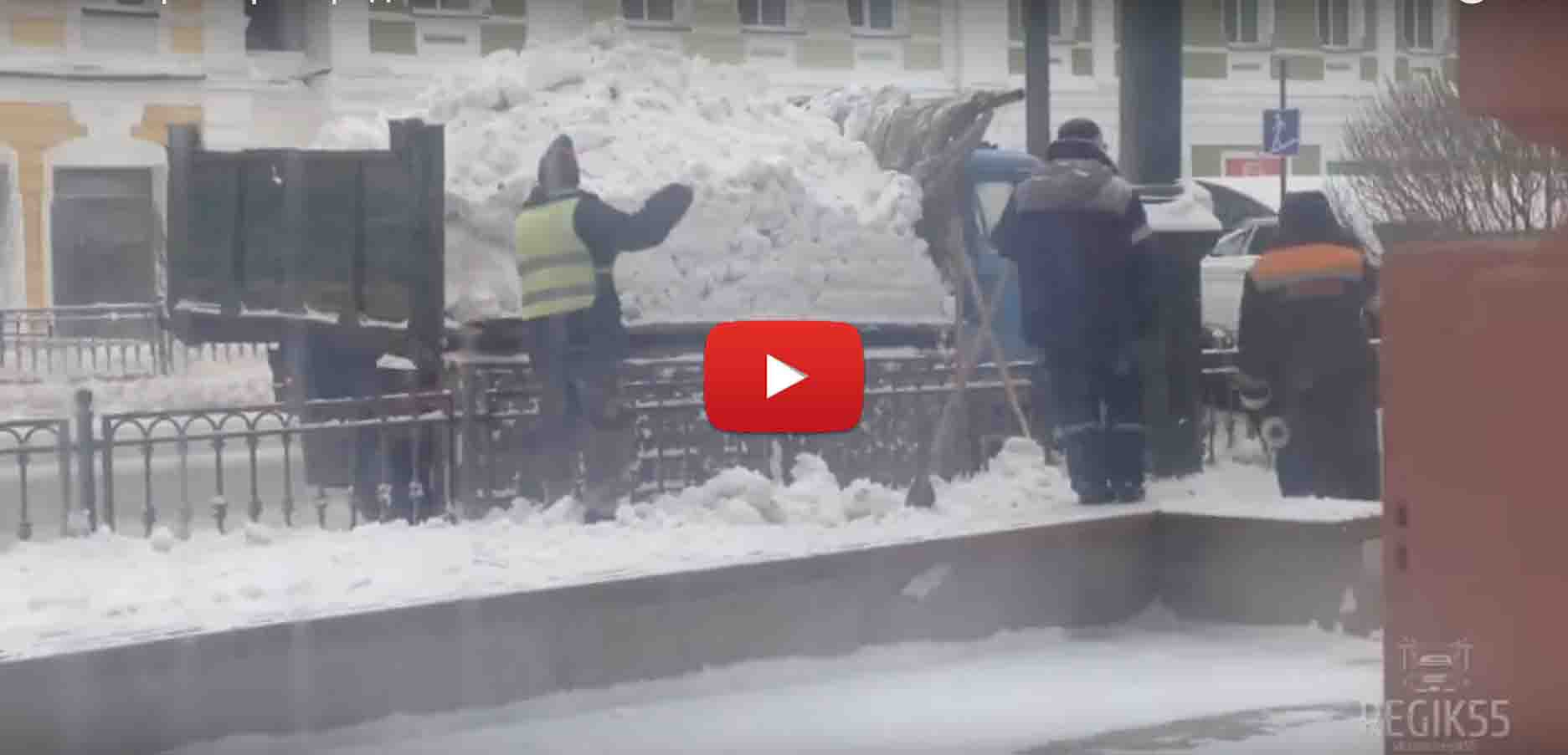 Уборка снега наоборот – веселое ноу-хау коммунальщиков Омска (видео)