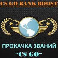 Логотип BOOST CSGO -