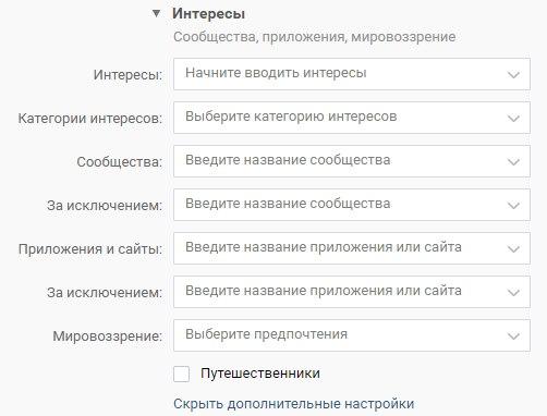 В поле можно указать любое приложение ВКонтакте или внешний сайт с авторизацией ВКонтакте по протоколу OAuth