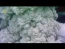 Самые страшные стихийные бедствия. Извержения вулканов.