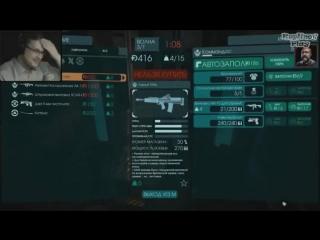 СМЕШНОЙ КУПЛИНОВ играет в Killing Floor 2