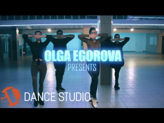 OPR   Vogue Choreography by Olga Egorova (song: GESAFFELSTEIN-OPR)