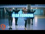 OPR | Vogue Choreography by Olga Egorova (song: GESAFFELSTEIN-OPR)