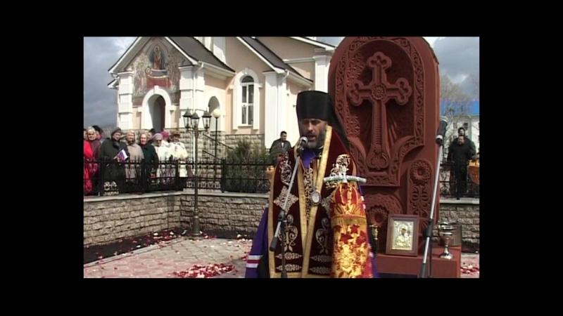 армянский_крест_Хачкар