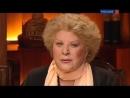 Большая семья. Елена Образцова, 2012