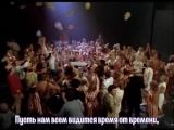 Абба  АВВА - Happy New Year  С Новым Годом (1989)