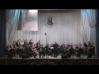 С Черезов концертино для баяна с камерным оркестром