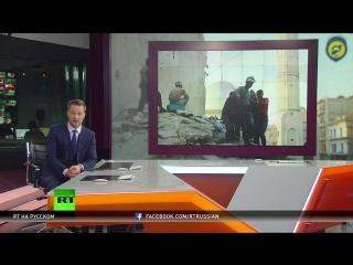 Флешмоб под бомбами: «Белые каски» снова обвинили в постановке видео в Сирии
