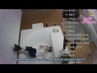 [Mania] Cinderella with Four Knights 9 Preview \ Золушка и четыре рыцаря превью 9 (рус.суб)