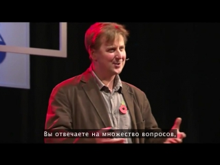 TED. Джулиан Баггини: Существует ли ваше настоящее «я»?