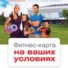 Green City - фитнес-курорт №1