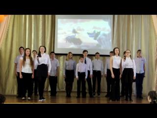 Битва хоров 2016 - 8 В