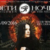 ДЕТИ НОЧИ:крупнейшее gothic/dark/electro событие