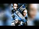 Не пойман – не вор (2006) | Inside Man