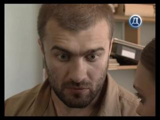 Агент национальной безопасности Сезон 1 10 серия Медуза Горгона на канале Русский Детектив