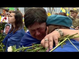 «Марш нескорених» пройшов центральними вулицями Києва