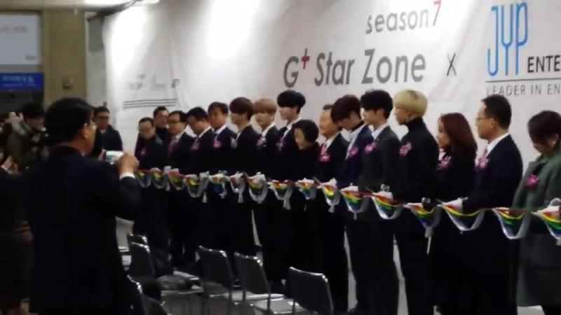 [FANCAM:PUBLIC EVENT] 170206 Церемония открытия «GStarzone Season 7» на станции Апкучжон Родео, Сеул.