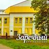 """Дом культуры """"Заречный"""""""