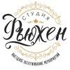 Выездное обслуживание банкетов. Красноярск