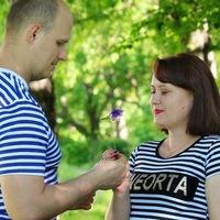 Любовь Паргачева