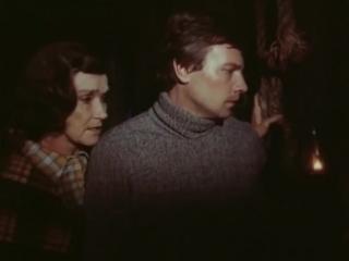 «Долгая дорога в дюнах» (1980-81) - мелодрама, реж. Алоиз Бренч