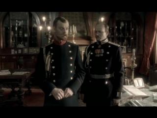 Столыпин... Невыученные уроки (Юрий Кузин 2006, Исторический, сериал, DVDRip (3)