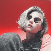 Александра Беглова