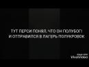 Бук-трейлер - 18 экипаж 1 смена 2017