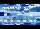 Последние Новости в 15:00 на Первом канале 13.01.2017 Последний Выпуск Новостей Сегодн
