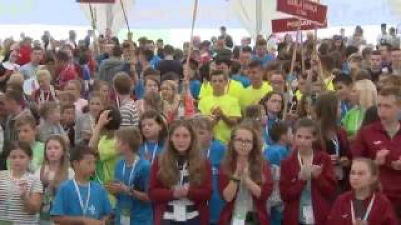 XXVIII Międzynarodowej Parafiady Dzieci i Młodzieży