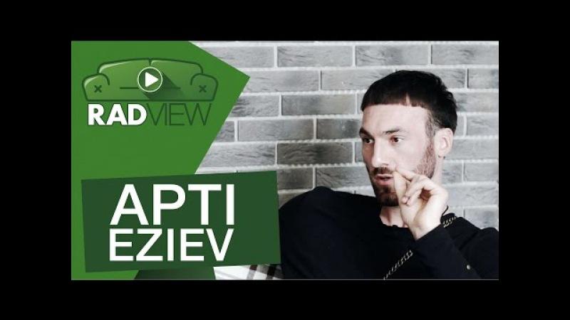 APTI EZIEV - Дизайнер. RADVIEW