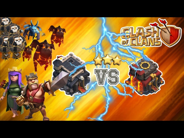 Clash of Clans TH9 vs TH10 Best 3 Stars attacks || TH9 vs TH10 lavaloonian