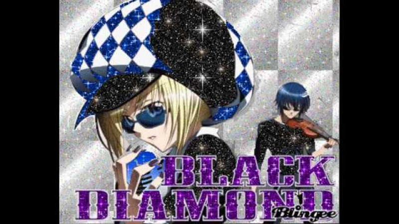Black Diamond - Utau Hoshina - Shugo Chara - Cover (French)