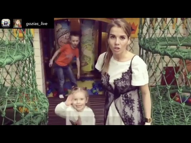 Саша Гозиас продолжает навёрстывать упущенное время со своей дочерью