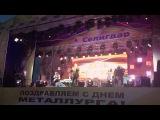 Валерий Меладзе - Текила Любовь (Алдан, день металлурга, 15.07.17)