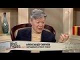 Александр Збруев. Мой герой