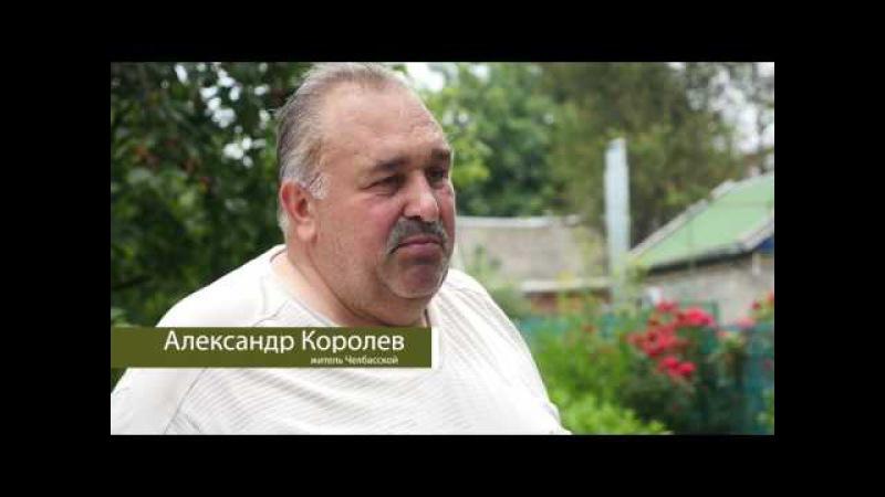 ОПГ Покровские Захватчики всей Кубани