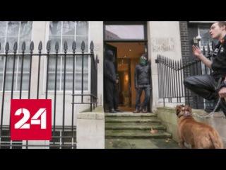 The Guardian: В Лондоне сквоттеры захватили архив