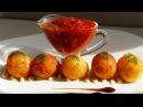 Картофельные шарики во фритюре potato balls