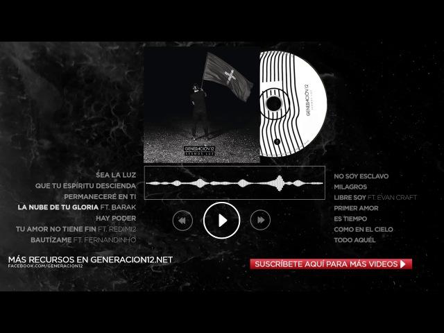 Generación 12 Ft. Barak - La Nube De Tu Gloria (AUDIO OFICIAL)