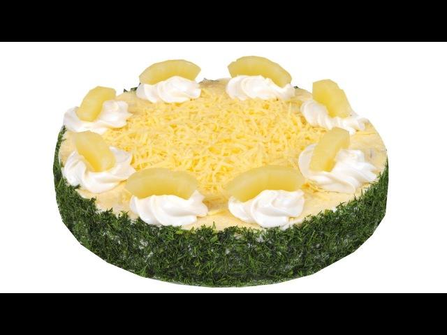 Салат Фьюжн Праздничное оформление необычайно вкусного салата. Пошаговый рецепт. » Freewka.com - Смотреть онлайн в хорощем качестве