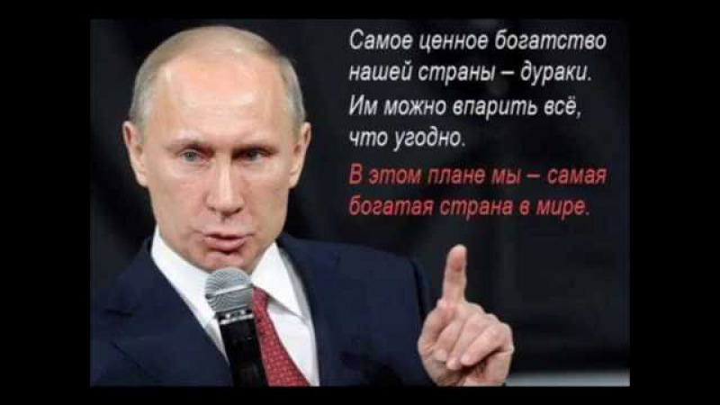 Секрет Путина или еврейское иго.. Евреи в правительстве России