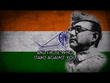 Qadam Qadam Badhae Ja - Marching Song of The Indian National Army