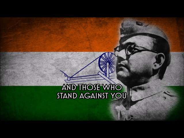 Qadam Qadam Badhae Ja Marching Song of The Indian National Army