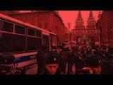 Первое задержание на красной площади провокатор 2 апреля 2017 начало митинга