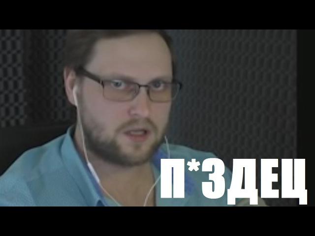 ЭТО ПИЗДЕЦ! (Куплинов - на случай важных переговоров! :D)