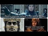 Обзор и рецензия фильма Меч короля Артура