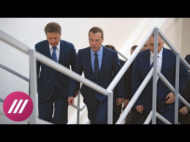 «Дети плакали, стюардессы молчали»: как из-за Медведева самолеты встали в пробке...