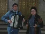 Виктор Гридин и Людмила Зыкина Частушки